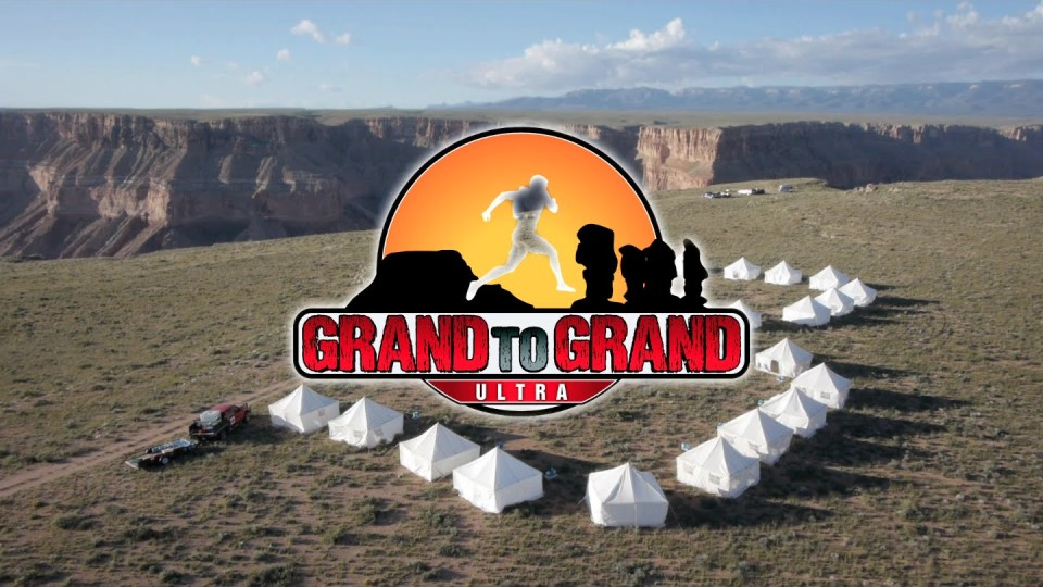 Grand to Grand Ultra 2015 Event Trailer