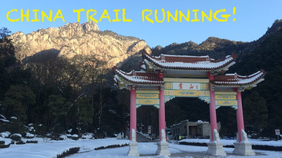 Trail Running in the Mountains of Huangshan, China!  | Sage Running